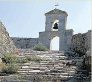 Lefkada: The fortress of Santa Mavra